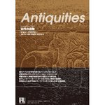 Antiquities 140706.jpg
