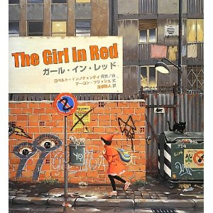 The Girl in Red 130414.jpg